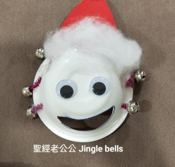 2020 Christmas_201206_17