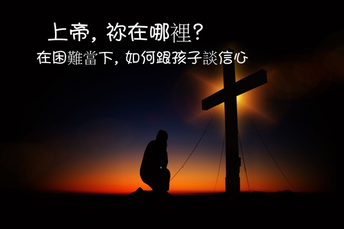 backlit-black-cross-161089 (2)